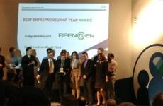 reengen-smart-camp1
