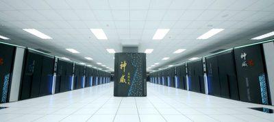 Çin, öncekinden 3 kat hızlı dünyanın en hızlı süperbilgisayarını tanıttı